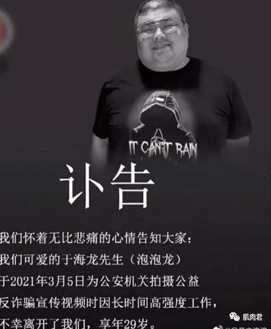 菲娱4平台地址-首页【1.1.9】