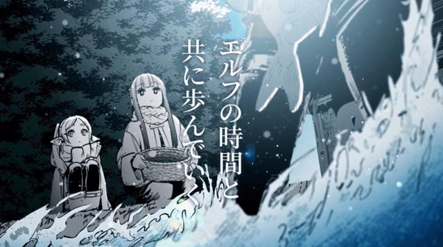 山田钟人创作的《葬送的芙莉莲》漫画大奖2021大奖纪念PV公开