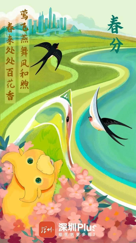 花卉排行_2010春季花卉旅游报告春季花卉旅游热门排行榜