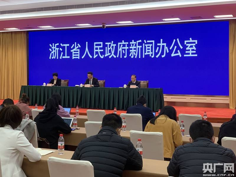 浙江:疫情防控动态调整 适当放宽聚集性活动管理