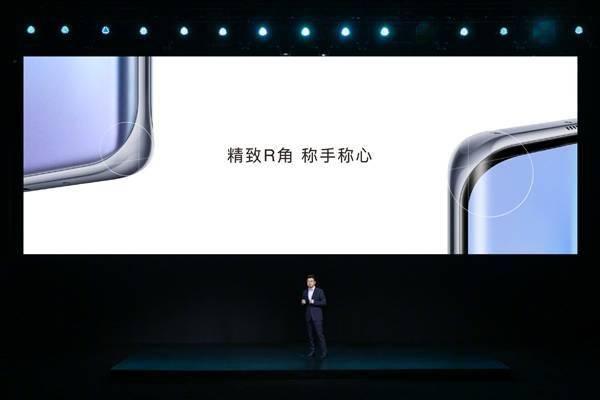 荣耀V40轻奢版正式发布!轻薄超曲机身、2999元起的照片 - 6