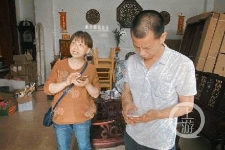 广东千万身家女老板失踪12年 何堃玉案件最新消息为什么失踪了?