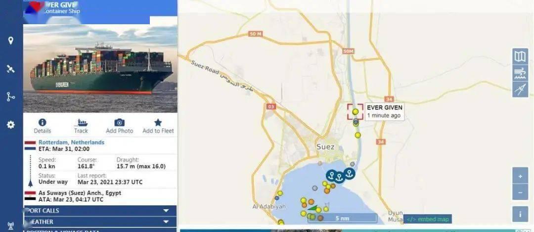 """台湾货轮在苏伊士运河停顿,百艘货轮""""大堵车"""