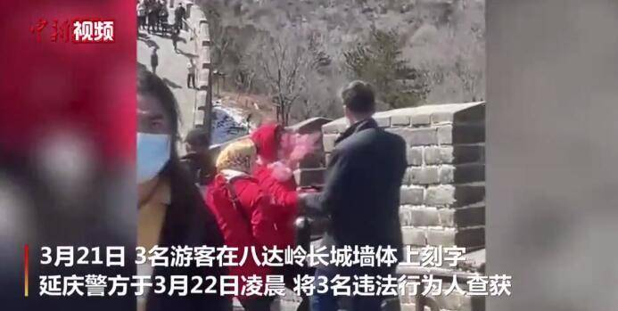 文保企业真的很难中国新闻网手机客户端