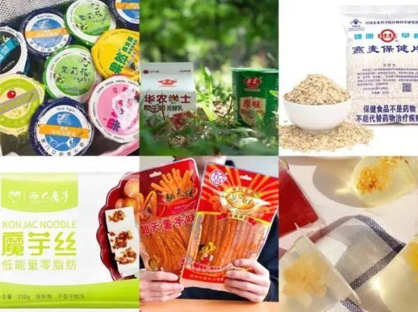 """酸奶、辣条、胡萝卜汁欧冠杯app……高校""""特产""""哪家强"""