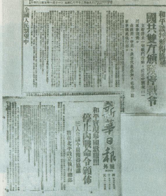 党史百年·天天读(十)