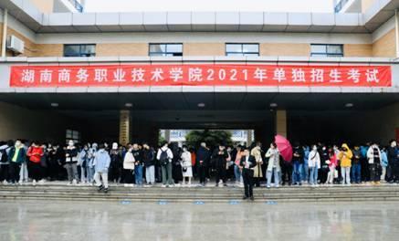 """【商务职院】湖南商务职院单招大幕开启 电子商务成最""""热""""专业"""