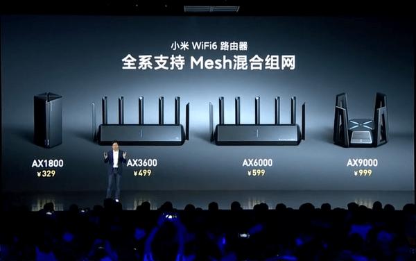 小米路由器AX9000亮相:12天线 WiFi6 三频并发9000M的照片 - 8