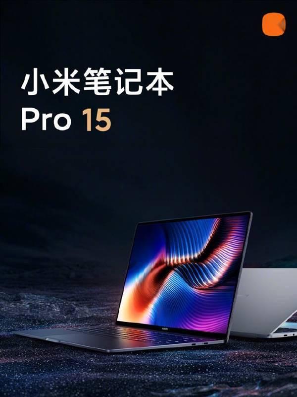 小米笔记本Pro15发布 6000元价位唯一3.5K OLED大师屏的照片 - 2
