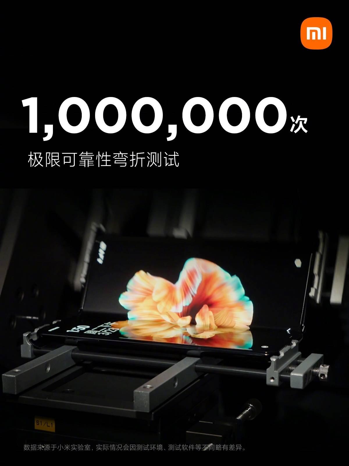 小米MIX FOLD正式发布:100万次极限折叠、9999元起的照片 - 4