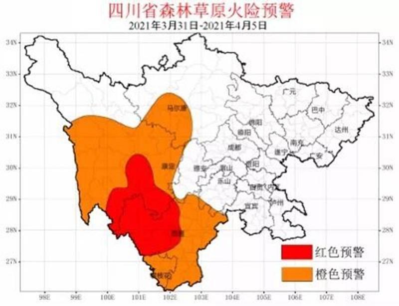 注意!甘孜州南部、凉山州西部森林草原火险红色预警