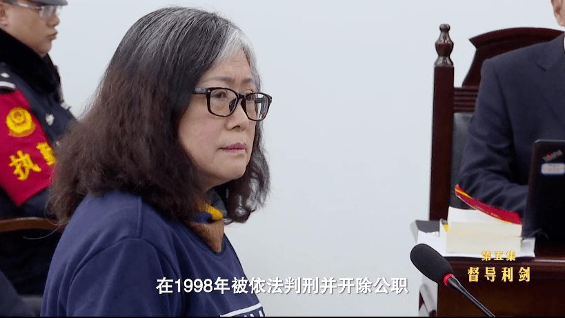 深度揭秘!孙小果行刑前画面首次曝光!