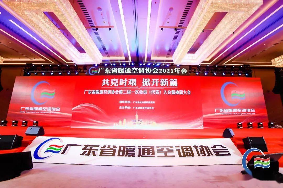 共克时艰,掀开新篇丨 LG中央空调鼎力支持行业盛会,助推暖通行业发展