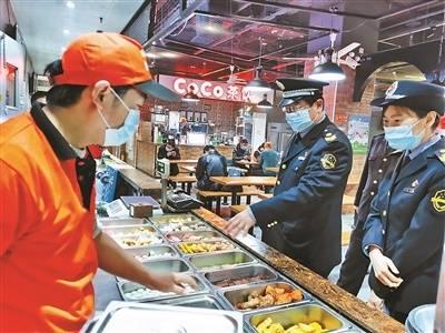 北京市海淀区对美食广场进行重点检查指导