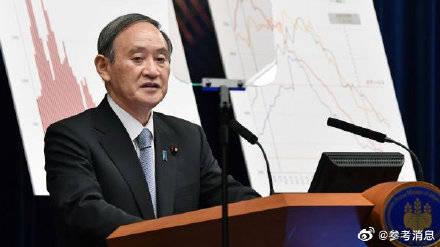 日媒:日本首相菅义伟推迟访美