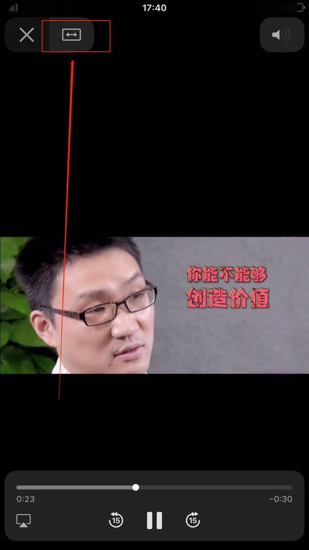 企业微信最新版本打通视频号,将释放新一轮私域玩法
