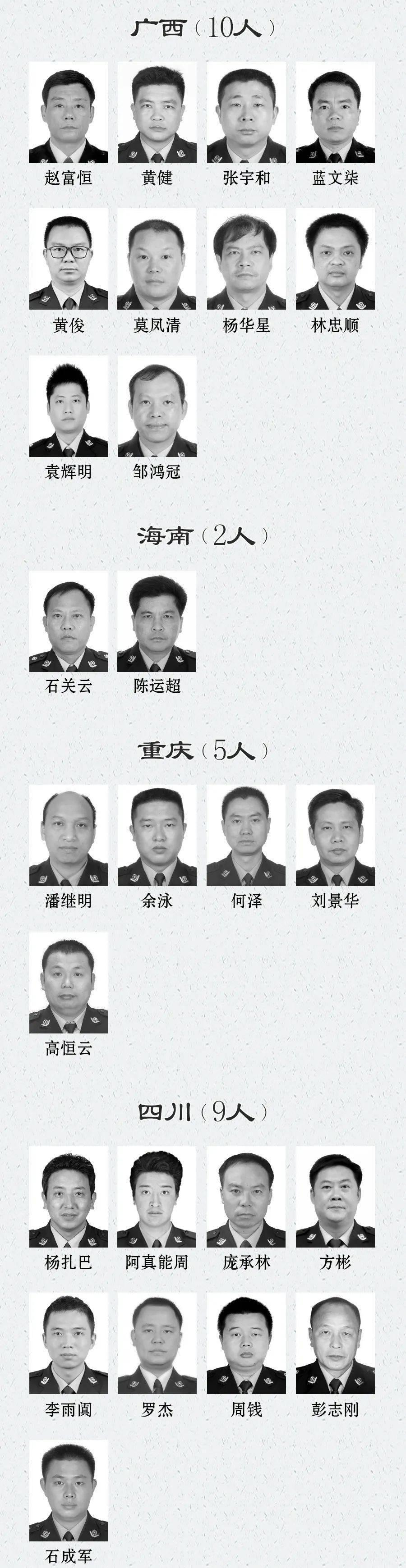 天顺娱乐app-首页【1.1.9】  第7张