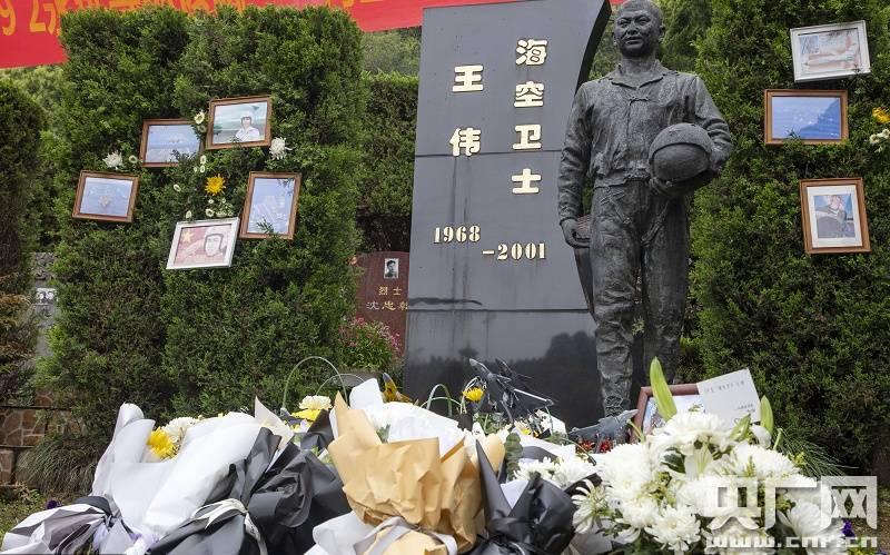 """""""海空卫士""""王伟牺牲20周年:你若记得81192,他便不悔"""