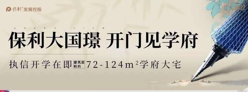 沐鸣3登录注册-首页【1.1.1】