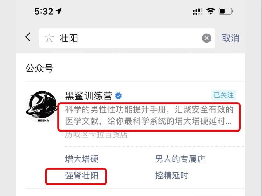 天顺娱乐总代-首页【1.1.7】  第2张
