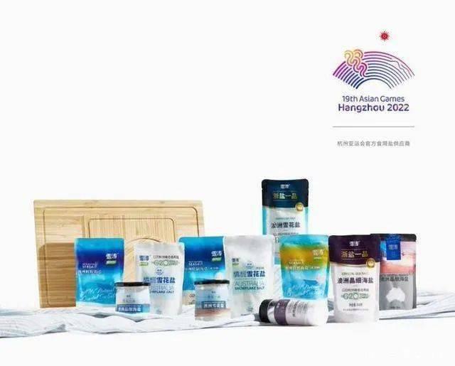 体育产业早餐4.4|浙江盐业集团赞助杭州亚运会珀洛东宣布收购完成