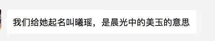 """突破""""無人區""""!中國品牌背后的""""中國智造"""""""