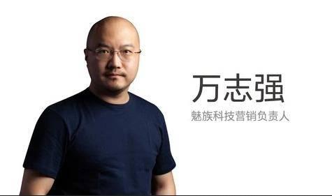 魅族为清明节不当博文道歉 网友:连道歉都还在打广告的照片 - 8