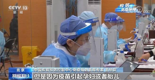 供需兩端有效發力中國經濟高質量發展有支撐
