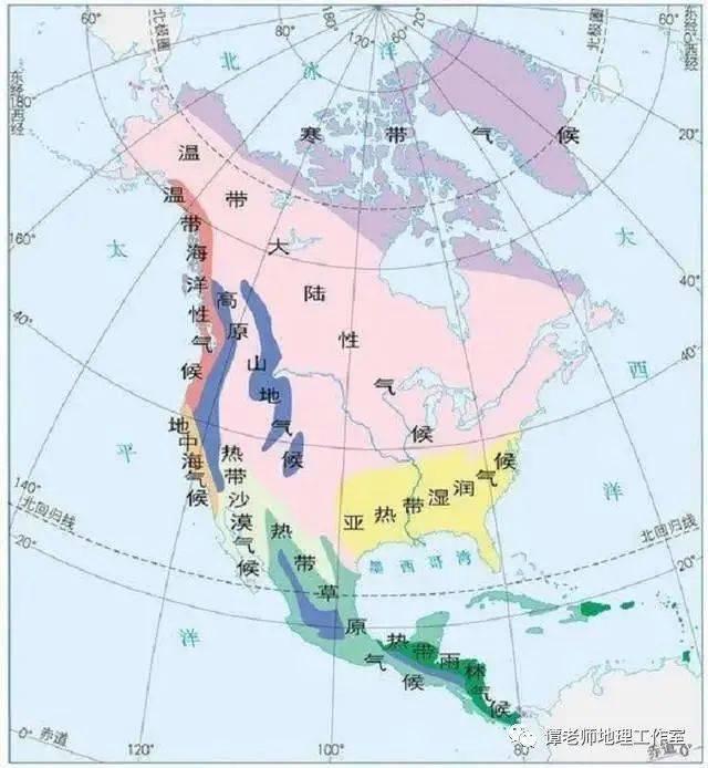 【地理探究】不说不知道,世界上居然还真有热带海洋性气候,而且只存在这几个地方!!!  第18张