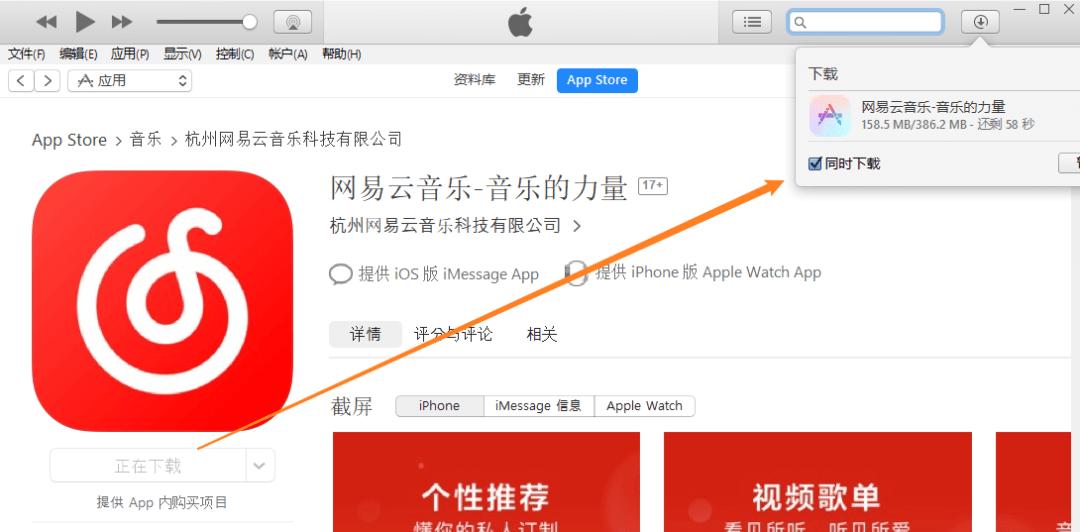 App们越更新越难用?这有一份降级指南。  第21张
