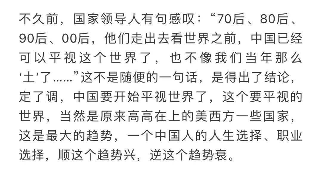樂隊鼓手自曝父親幫其修改大學成績,南京市紀委已介入
