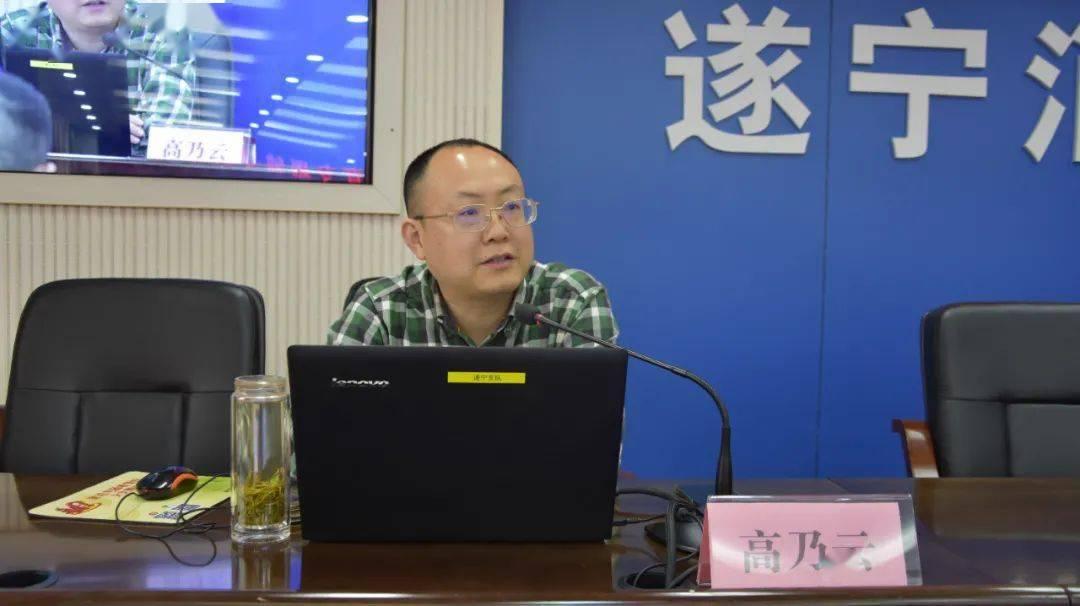 西南民族大学副教授高乃云为消防员开展党史学习教育专题辅导授课