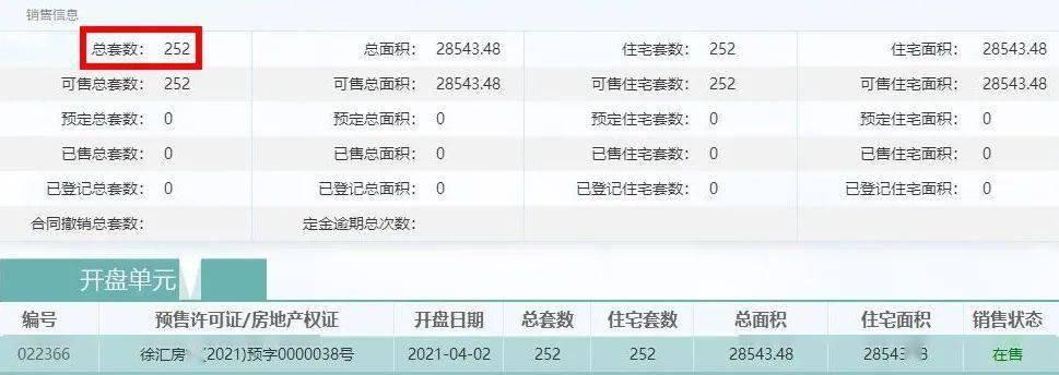 星辉娱乐招商-首页【1.1.0】