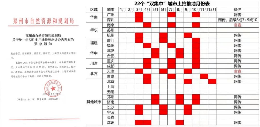 赢咖4娱乐代理-首页【1.1.2】