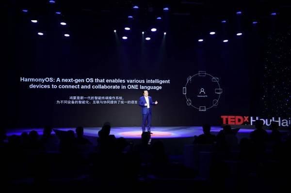 覆盖3亿台设备!华为:鸿蒙OS不同设备的统一语言的照片 - 4