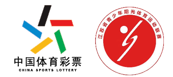 2021年江苏省青少年击剑冠军