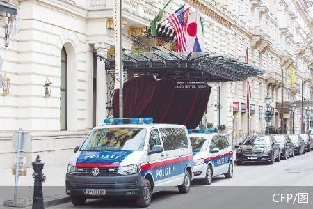 伊核问题会议在维也纳举行