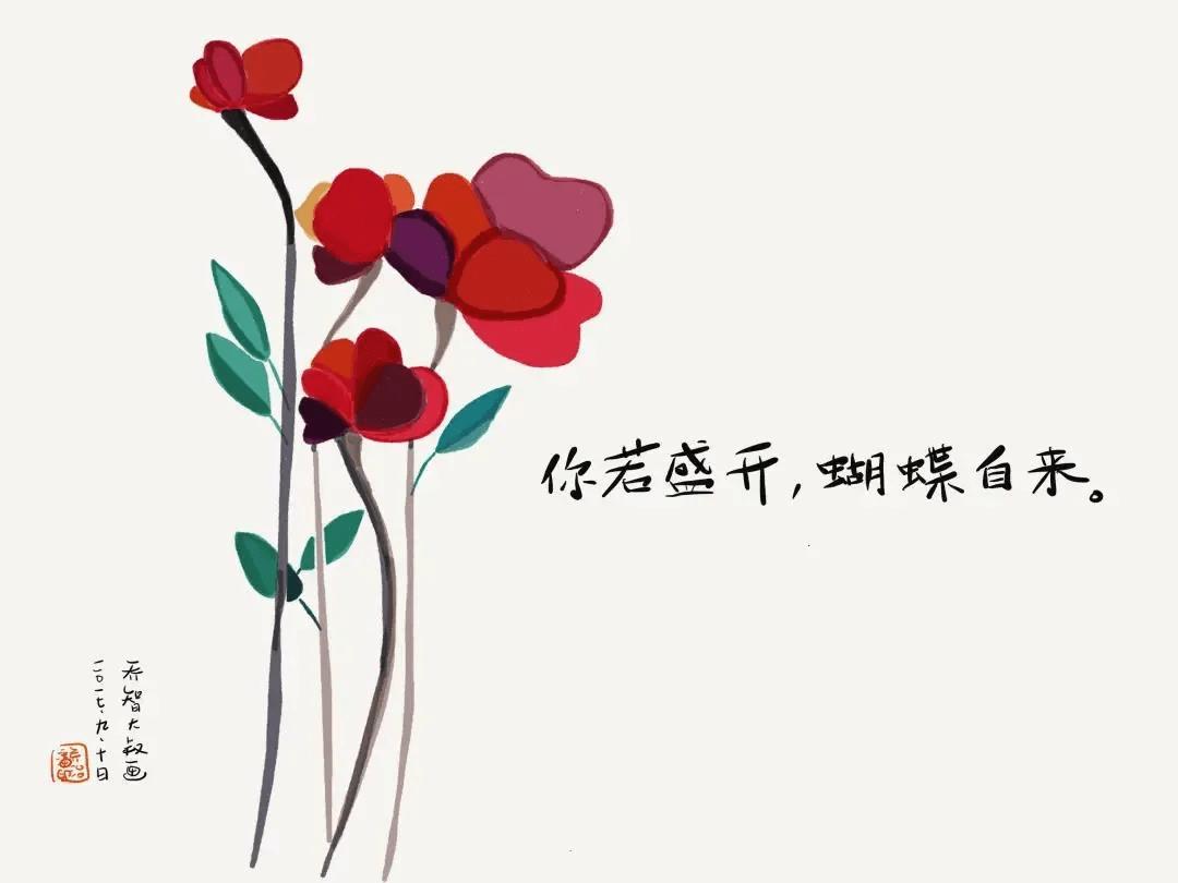 花若盛开蝴蝶自来下一句 花若盛开清风自来