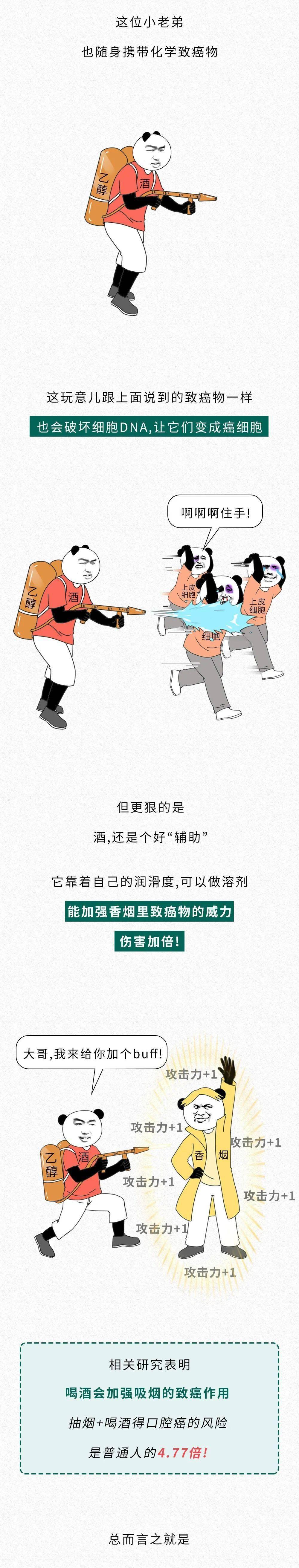 星辉开户-首页【1.1.6】