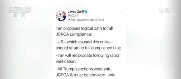 伊朗重申美国应解除对伊所有制裁