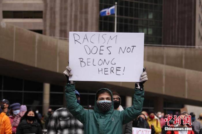 多伦多华人社团发起成立加拿大亚裔反种族歧视联盟