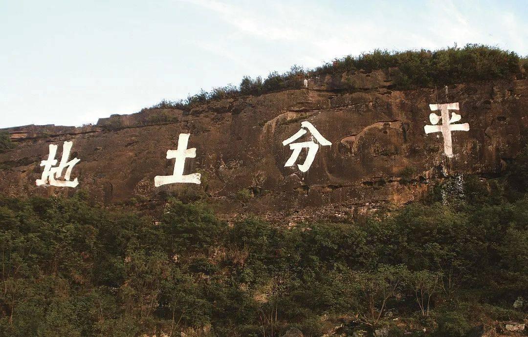 如果旅游,请记住通江另外一个名字!