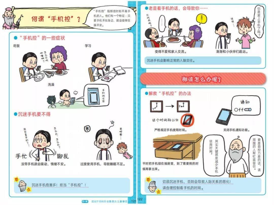 如何教孩子合理消费 怎样引导孩子合理消费