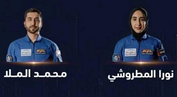 4000人竞争一职 阿联酋选拔出首名阿拉伯女性宇航员