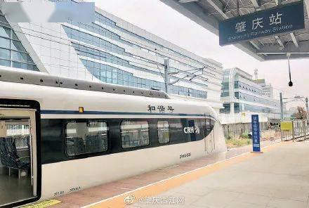 最快仅需2小时37分!肇庆直达深圳机场城轨开通