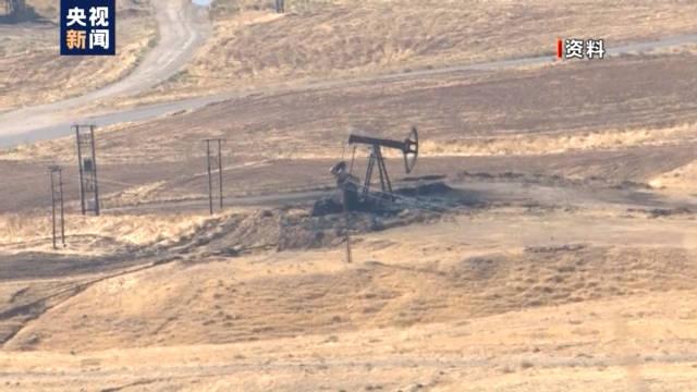 叙媒:美军车队继续从叙利亚窃取石油
