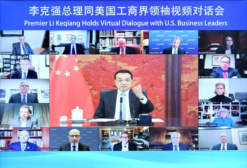 李克强出席同美国工商界领袖对话会:扩大务实合作