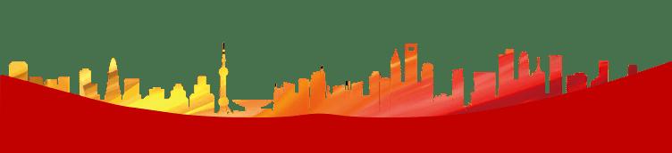 队伍教育整顿专刊(二十四)丨缅怀先烈记初心 传承精神强担当