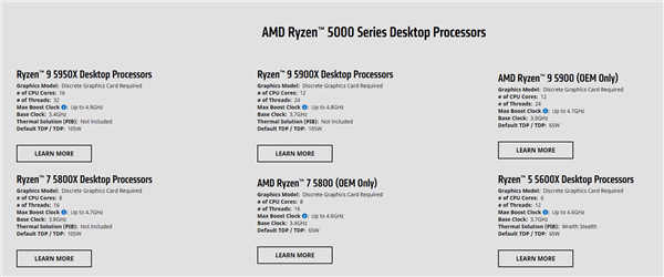 AMD正式发布锐龙9 5900、锐龙7 5800:规格诱人12核心却仅限OEM