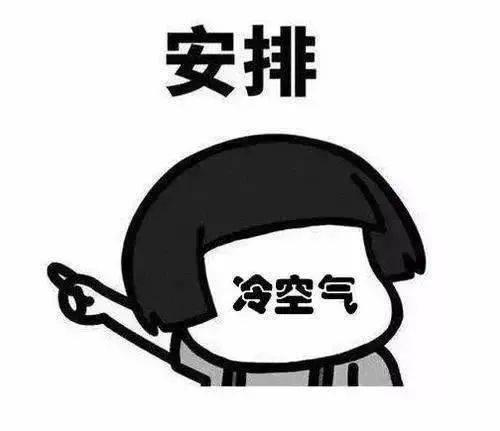 江苏最新发布:沙尘要来了!冷空气也来了!